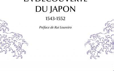 Musée Dauphinois – Visite thématique, la découverte du Japon par les portugais par Michel Chandeigne – Samedi 20 janvier 2019 de 11h à 12h