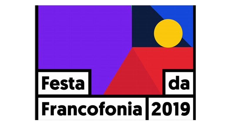 Fête de la francophonie de Lisbonne – Rencontre avec Patrick Straumann – Samedi 23 mars 2019 à 15h10