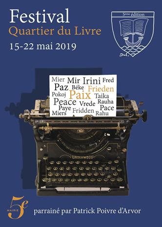 Quartier du livre – Samedi 18 mai à 17h30 – Exposition «Balades dessinées» de Valérie Linder et «Des livres au jardin : Lectures & musique»